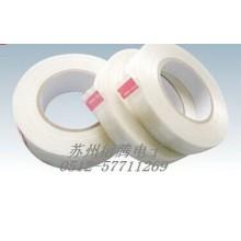 滨州市厂家直接销售带香味纤维胶带,苏州衍腾电子生产白色纤维胶带