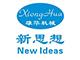 东莞市雄华新思想自动化设备有限公司
