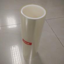 厂家直销——高透超薄双面胶带(图)