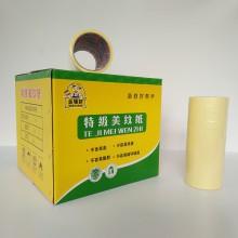 厂家直销——米黄美纹纸胶带(图)