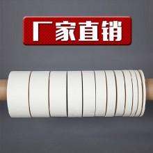 厂家直销——100°C耐高温美纹纸胶带(图)