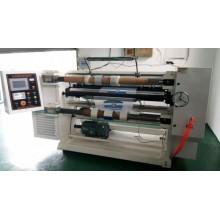 厂家直销——透明胶带分切机(图)