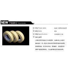 厂家直销——120°C耐高温美纹纸胶带(图)