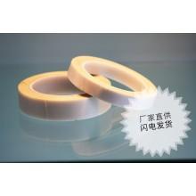 厂家直销——双面玻璃布胶带(图)