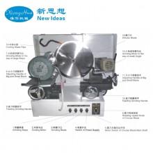 XH-300圆刀磨刀机