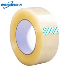 黄色胶带批发透明封箱胶带包装胶带淘宝封箱带快递打包胶布宽6cm