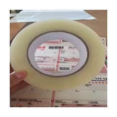 BOPP胶带透明胶带米黄胶带包装胶带打包胶带胶带批发