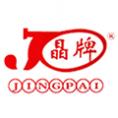 乐胶网,中国胶带网